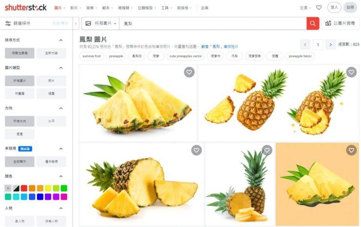 鳳梨的圖 Shutterstock