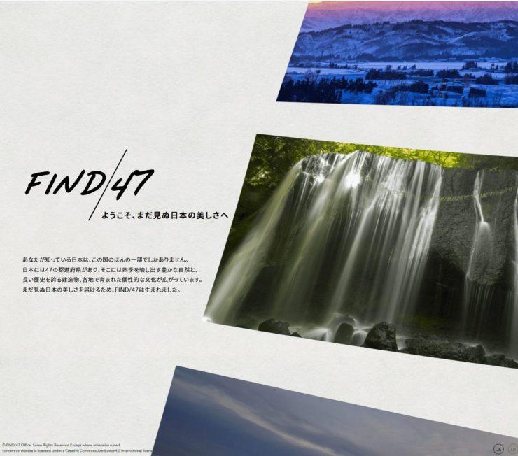 FIND_47