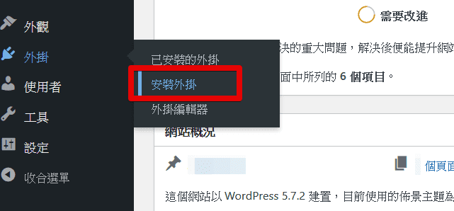 Password Protected01
