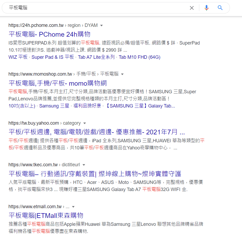 平板電腦 - Google 搜尋
