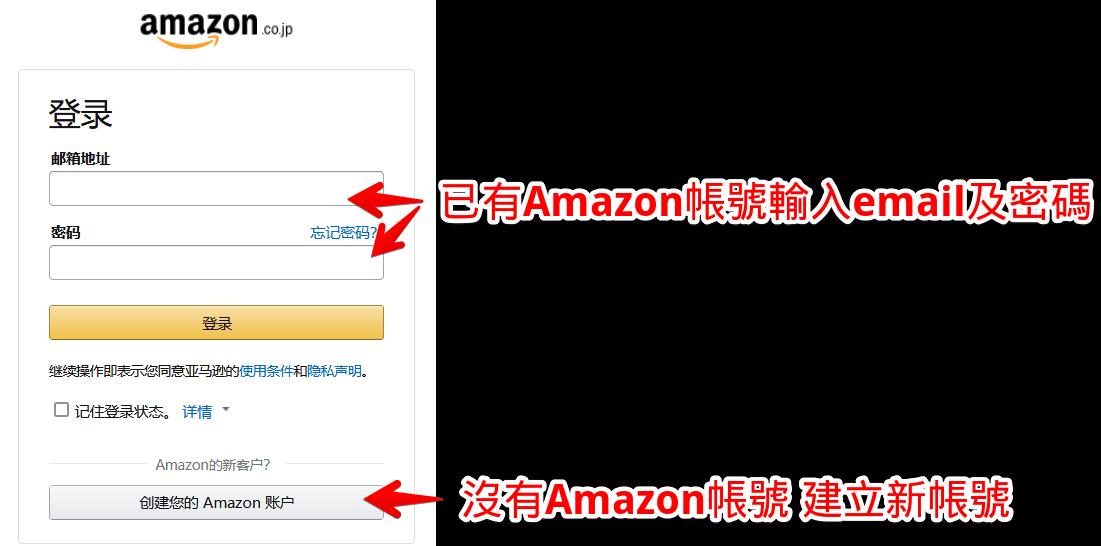 Prime注冊2